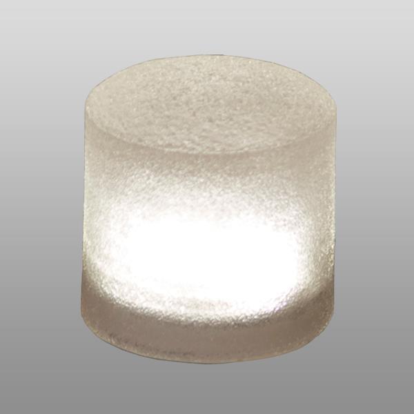 Zápustné svítidlo Spot  průměr 7,8 cm